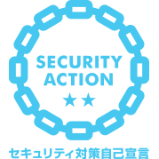 SecurityAction2つ星ロゴ